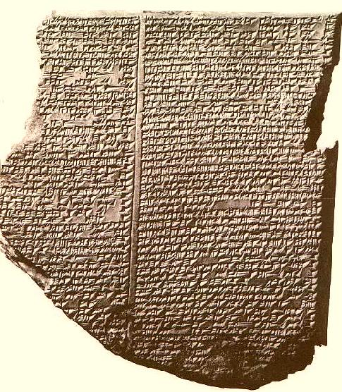 Academy for Ancient Texts  Gilgamesh